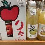100パーセント梨ジュース、りんごジュース。