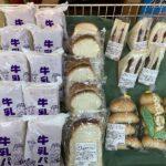 """丸六田中製パン所の""""牛乳パン""""などなど初入荷です。"""