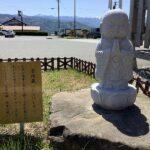 道の駅の童地蔵(わらべじぞう)