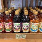 """内堀醸造さんの""""果汁たっぷり飲む酢""""三つの味入荷です。"""