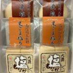 """大鹿村銘菓""""御塩最中3種セット""""人気です。"""